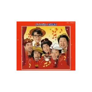 【CD】ドリフターズ(ドリフタ−ズ)/発売日:2000/11/16/TOCT-24482//ザ・ドリ...