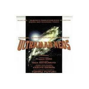 オリジナル サウンドトラック /ウルトラマンネオス サウンドトラック  CD
