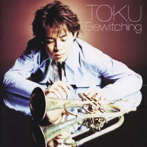 TOKU/ビィウィッチング