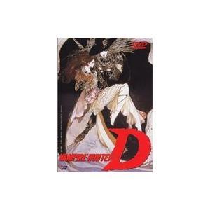 吸血鬼ハンターD  DVD