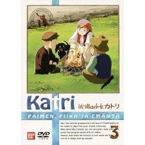 牧場の少女カトリ 3  DVD