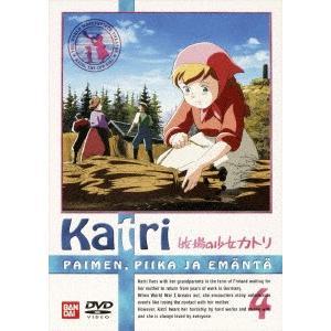 牧場の少女カトリ 4  DVD
