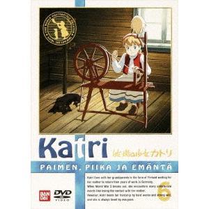 牧場の少女カトリ 6  DVD
