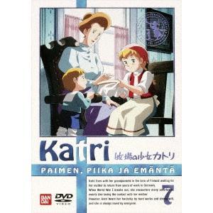 牧場の少女カトリ 7  DVD