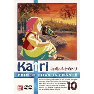 牧場の少女カトリ 10  DVD