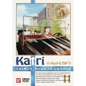 牧場の少女カトリ 11  DVD