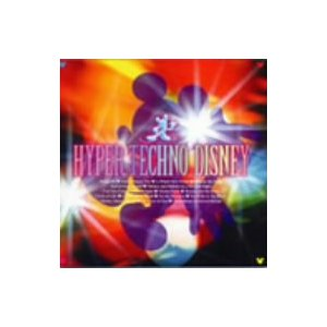ディズニー /HYPER TECHNO DISNEY  CD