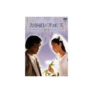 【DVD】浅野温子/武田鉄矢(アサノ アツコ/タケダ テツヤ)/発売日:2001/10/17/PCB...