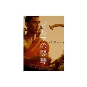 ビルマの竪琴|ebest-dvd