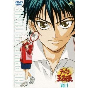テニスの王子様 Vol.1  DVD