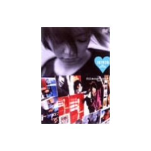 安室奈美恵/181920 films&filmography|ebest-dvd