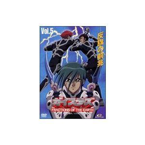 ガイスターズ 5  DVD