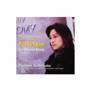 【CD】西本智実(ニシモト トモミ)/発売日:2002/04/24/KICC-374//西本智実/ロ...