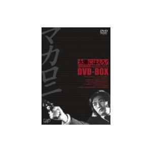 太陽にほえろ! マカロニ刑事編 DVD−BOXI