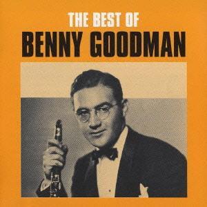 ベニー・グッドマン/ベスト・オブ・ベニー・グッドマン