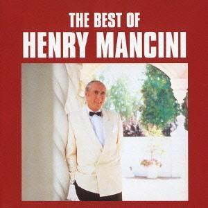 ヘンリー・マンシーニ/ベスト・オブ・ヘンリー・マンシーニ