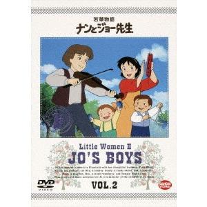 若草物語 ナンとジョー先生 2  DVD