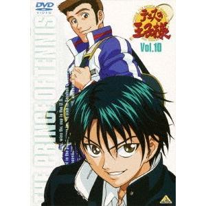 テニスの王子様 Vol.10 DVD