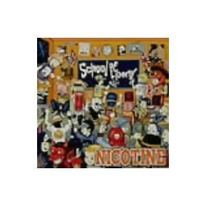 NICOTINE/SCHOOL OF LIBERTY|ebest-dvd