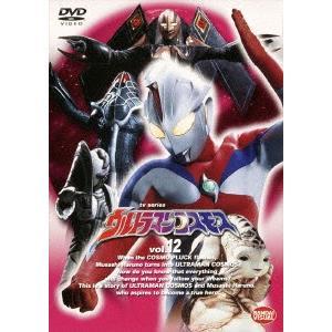 ウルトラマンコスモス 12  DVD