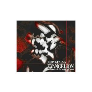 高橋洋子/CLAIRE/残酷な天使のテーゼ/FLY ME TO THE MOON  CD