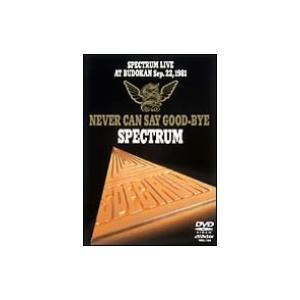 スペクトラム/SPECTRUM LIVE AT BUDOKAN Sep.22,1981 NEV