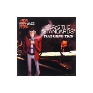 大野雄二トリオ/LUPIN THE THIRD「JAZZ」〜PLAYS THE STANDARDS〜