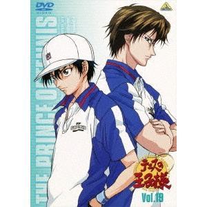 テニスの王子様 Vol.19  DVD