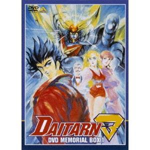 無敵鋼人ダイターン3 DVDメモリアルボックス1  DVD
