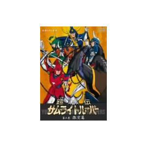 鎧伝サムライトルーパー 第三巻  DVD