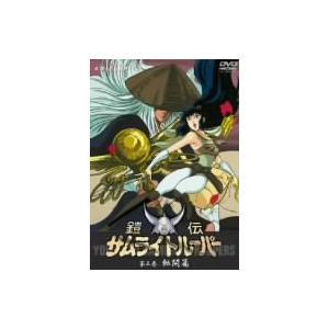 鎧伝サムライトルーパー 第五巻  DVD
