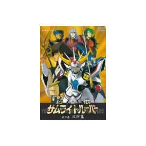 鎧伝サムライトルーパー 第六巻  DVD