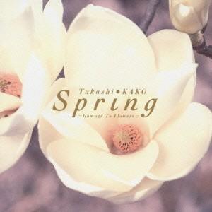 加古隆/春-花によせて-の関連商品1