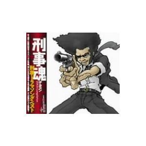 【CD】オムニバス(オムニバス)/発売日:2003/12/17/UPCH-1320///<収録内容>...