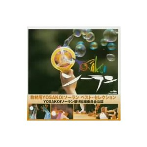 【CD】/発売日:2004/04/21/CRCI-20595///<収録内容>(1)第8回 阿亀仟神...