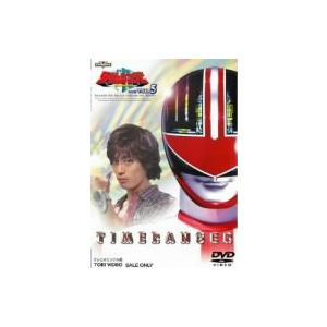 スーパー戦隊シリーズ 未来戦隊タイムレンジャー VOL.5
