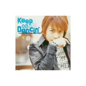 高橋直純/Keep on Dancin'
