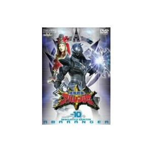 スーパー戦隊シリーズ 爆竜戦隊アバレンジャー Vol.10