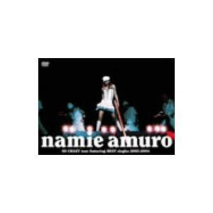 安室奈美恵/namie amuro SO CRAZY tour featuring BEST|ebest-dvd