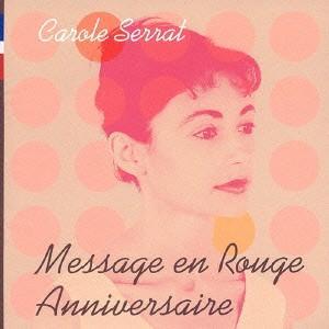 【CD】キャロル・セラ(キヤロル.セラ)/発売日:2004/08/04/MHCL-399//キャロル...