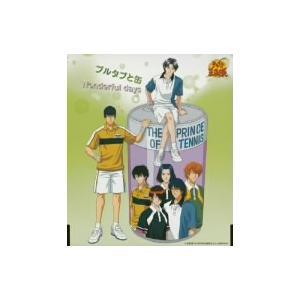 プルタブと缶/Wonderful days  CD