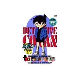 名探偵コナン PART10 vol.7  DVD