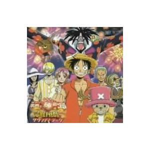 劇場版 ワンピース オマツリ男爵と秘密の島 サウンドトラックアルバム CD