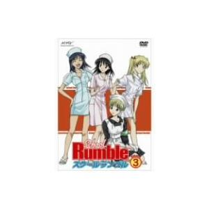 スクールランブル Vol.3  DVD