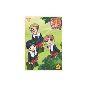学園アリス 2  DVD