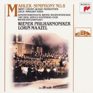 マゼール/マーラー:交響曲第8番