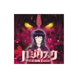 【CD】陰陽座(オンミヨウザ)/発売日:2005/04/27/KICM-1134///<収録内容>(...
