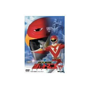 スーパー戦隊シリーズ 鳥人戦隊ジェットマン VOL.1