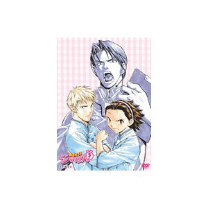 焼きたて  ジャぱん 3号 DVD