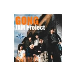 JAM Project / PS2用ゲームソフト 第3次スーパーロボット大戦α 終焉の銀河ヘ オープニング主題歌  GONG  CD